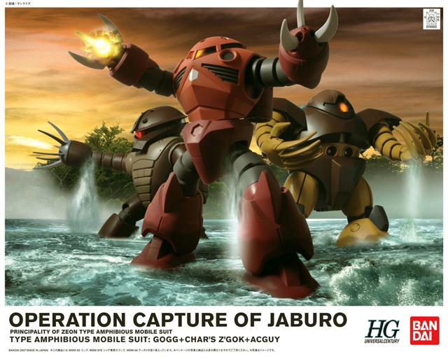 HGUC 1/144 ジャブロー攻略作戦 水陸両用モビルスーツセット [Operation Capture of Jaburo]