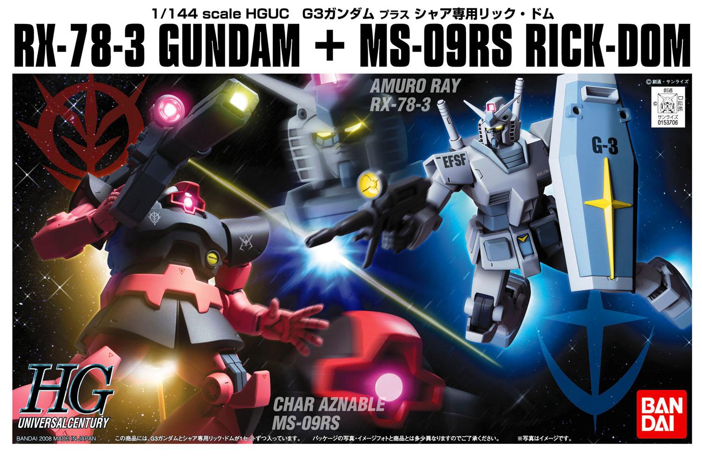 HGUC 1/144 G-3ガンダム + シャア専用リック・ドム [RX-78-3 Gundam + MS-09RS Rick-Dom] パッケージアート
