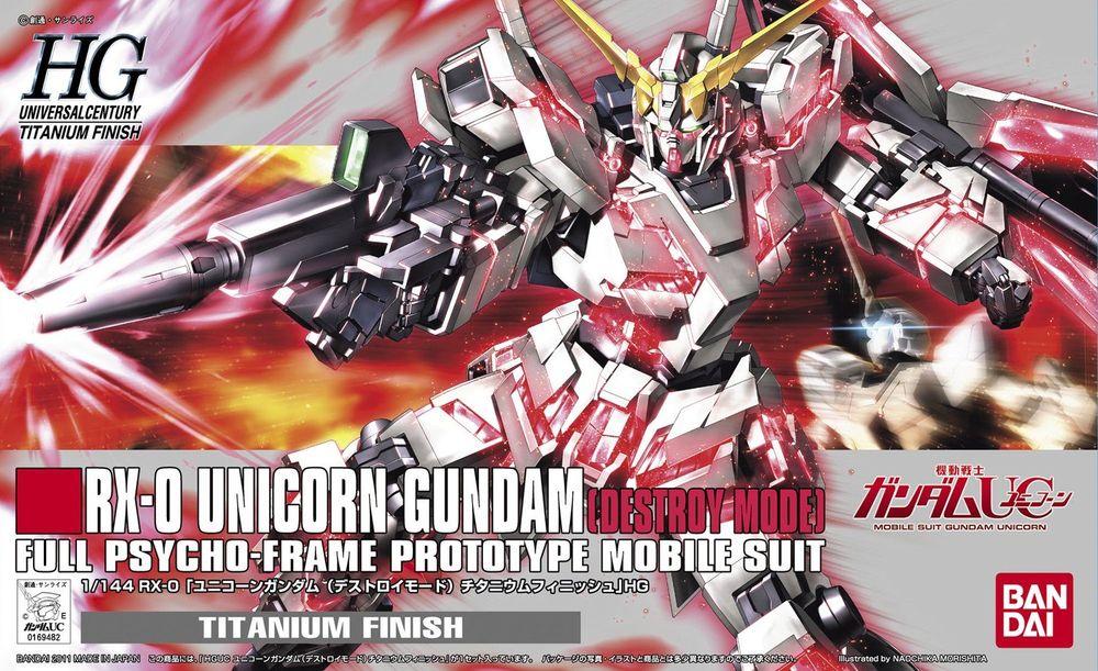 HGUC 1/144 RX-0 ユニコーンガンダム(デストロイモード)チタニウムフィニッシュ [Unicorn Gundam (Destroy Mode) (Titanium Finish)]