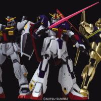 HGUC 1/144 グリプス戦役セット [Zeta Gundam Gryphios War] 公式画像1