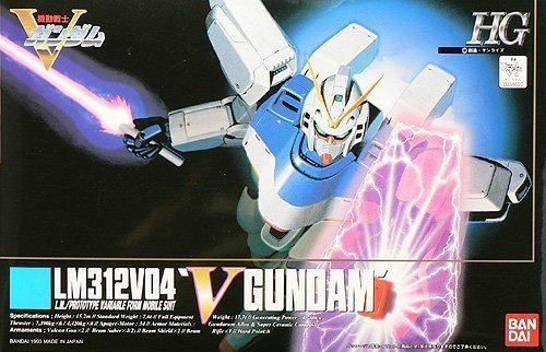 HG 1/100 LM312V04 ヴィクトリーガンダム [Victory Gundam]