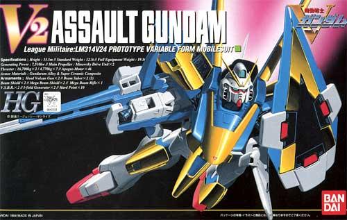 HG 1/100 LM314V24 V2アサルトガンダム [V2 Assault Gundam]