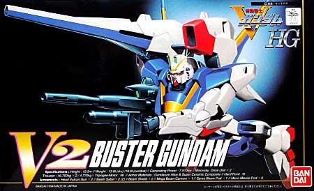HG 1/100 LM314V23 V2バスターガンダム [V2 Buster Gundam]