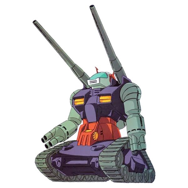 RX-75 (RX-75-4) ガンタンク [Guntank]