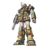 FA-78-1 フルアーマーガンダム [Gundam Full Armor Type]