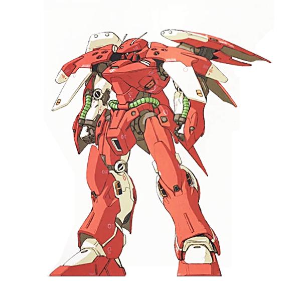 AGX-04A1 ガーベラ・テトラ改