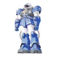 MS-06A ザクII A型[教導機動大隊所属機] [Zaku II Side 3 colors]