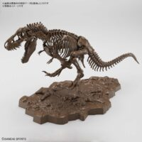 1/32 Imaginary Skeleton ティラノサウルス 試作画像1