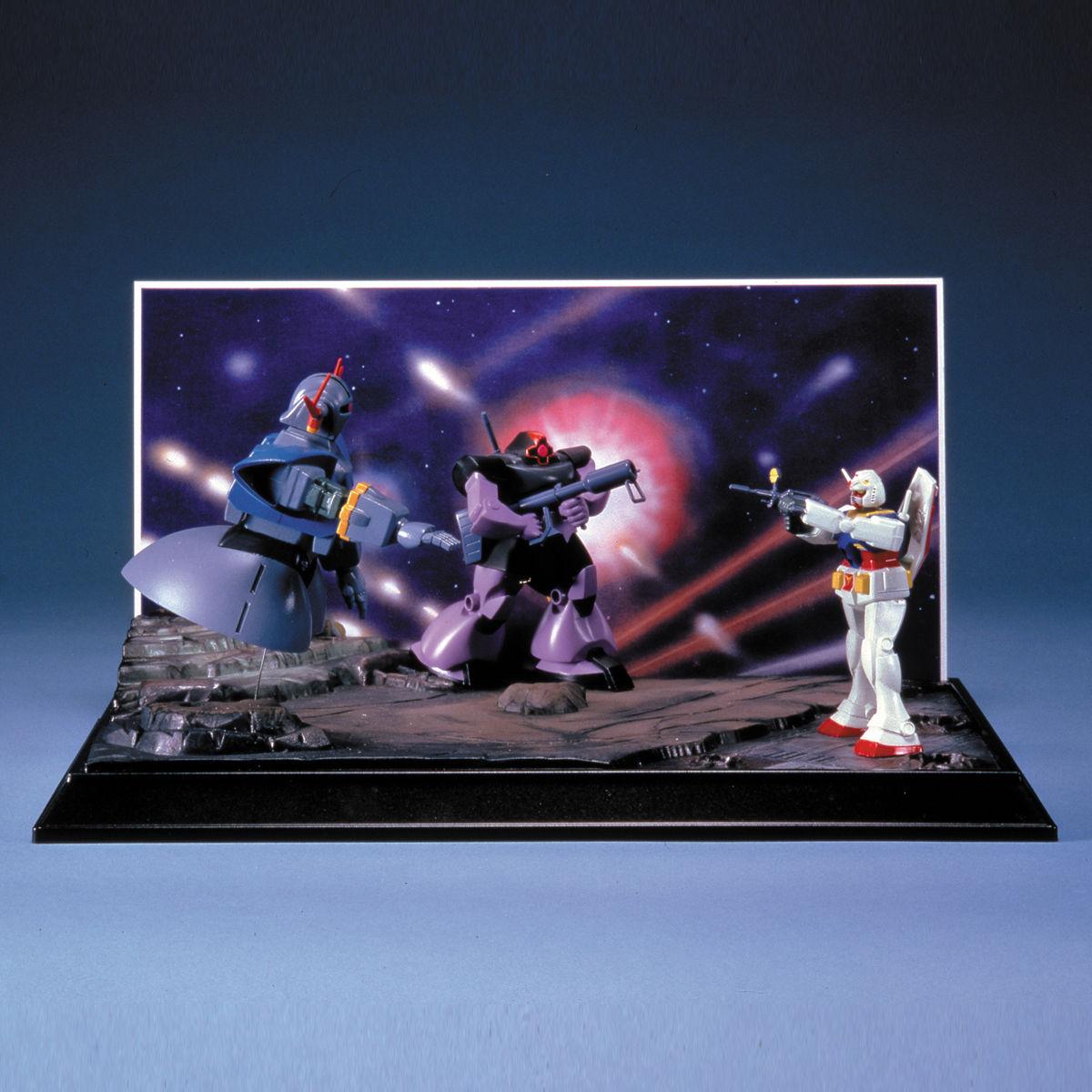 72097ガンダム情景模型 1/250 D 宇宙要塞ア・バオア・クー [Diorama sets Space Fortress: A Baoa Qu] 0011724 4902425117249 5063191 4573102631916