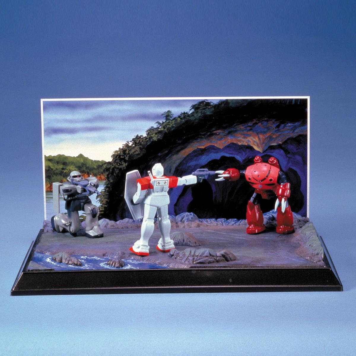 旧キット ガンダム情景模型 1/250 B ジャブローに散る [Diorama sets A Downfall in Jaburo]