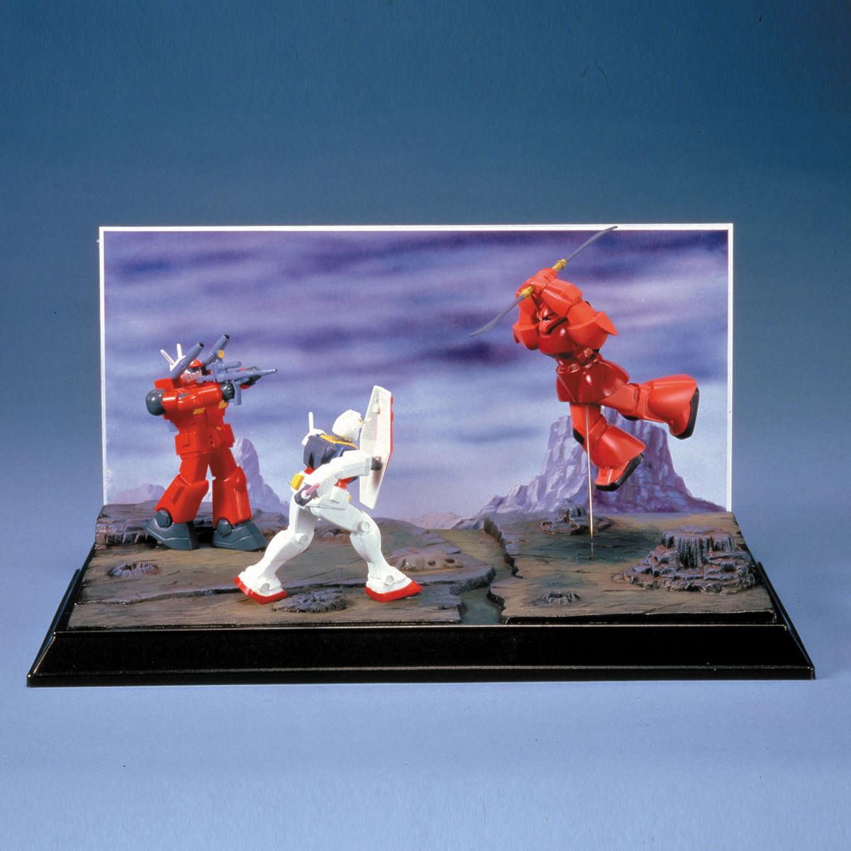 72099ガンダム情景模型 1/250 C テキサスの攻防 [Diorama sets The Duel in Texas]