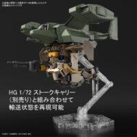 HG 1/72 ブレイディハウンド(境界戦機)