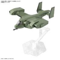 HG 1/72 V-33 ストークキャリー(境界戦機) 試作画像1