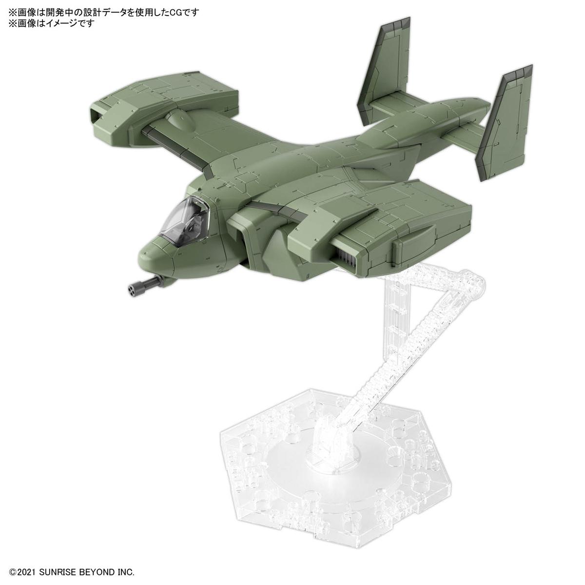HG 1/72 V-33 ストークキャリー(境界戦機)