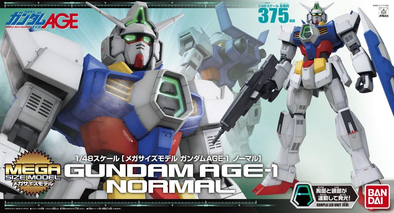 メガサイズモデル 1/48 AGE-1 ガンダムAGE-1 ノーマル