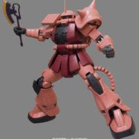 メガサイズモデル 1/48 MS-06S シャア・アズナブル専用 ザクII 公式画像4