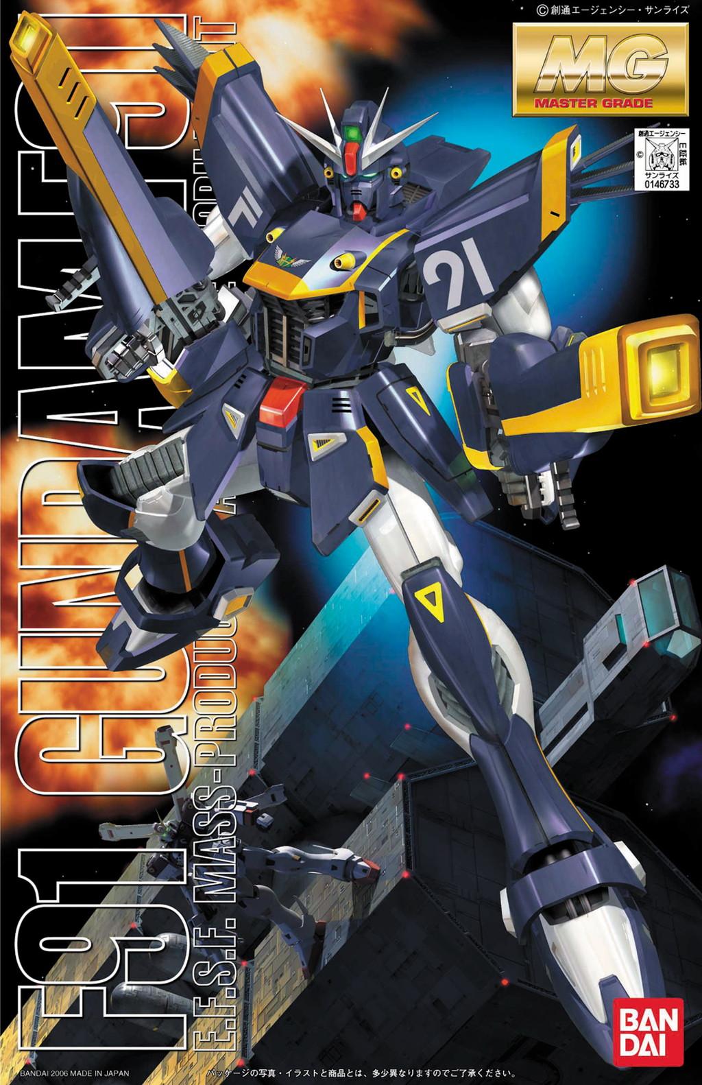 MG 1/100 F91 ハリソン・マディン専用 ガンダムF91 [Gundam F91 (Harrison Martin Custom)]