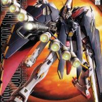 MG 1/100 XM-X1 クロスボーンガンダムX-1フルクロス [Crossbone Gundam X-1 Full Cloth] パッケージ