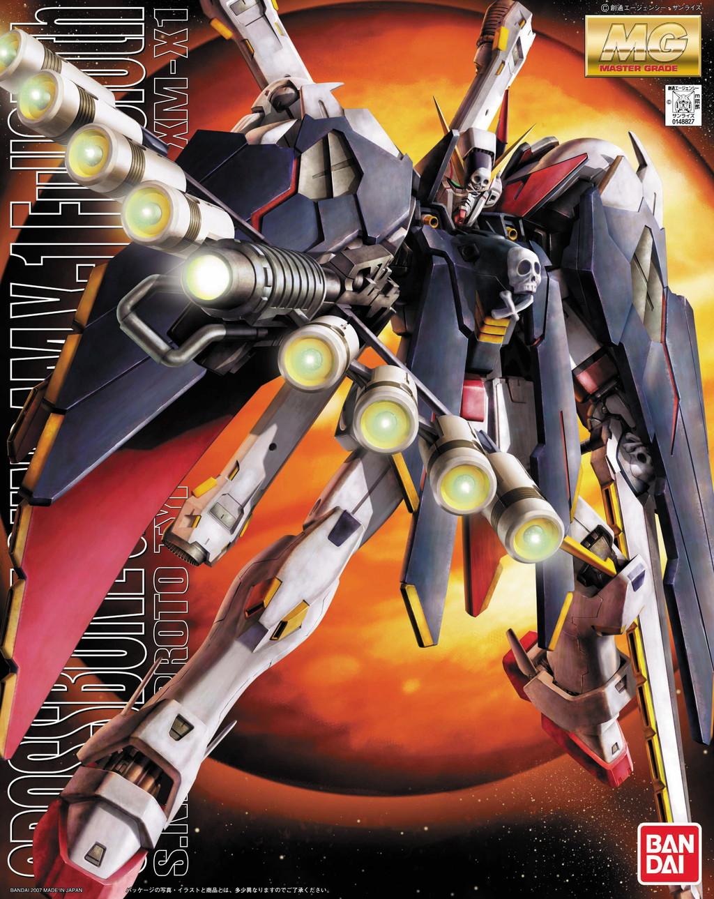 MG 1/100 XM-X1 クロスボーンガンダムX-1フルクロス [Crossbone Gundam X-1 Full Cloth]