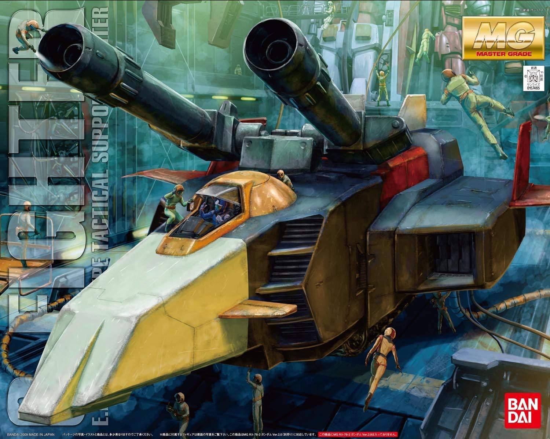MG 1/100 Gファイター [ガンダム Ver.2.0用 V作戦モデル] [G-Fighter]