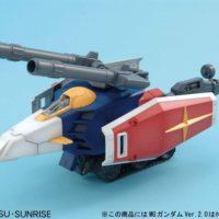 MG 1/100 Gファイター [ガンダム Ver.2.0用 V作戦モデル] 公式画像2