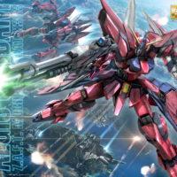 MG 1/100 GAT-X303 イージスガンダム [Aegis Gundam] パッケージ