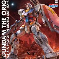 MG 1/100 RX-78-02 ガンダム(THE ORIGIN版) [Gundam The Origin] パッケージ