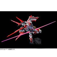 MG 1/100 ガンダムアストレイレッドフレーム フライトユニット 5060530 4573102605306 公式画像3