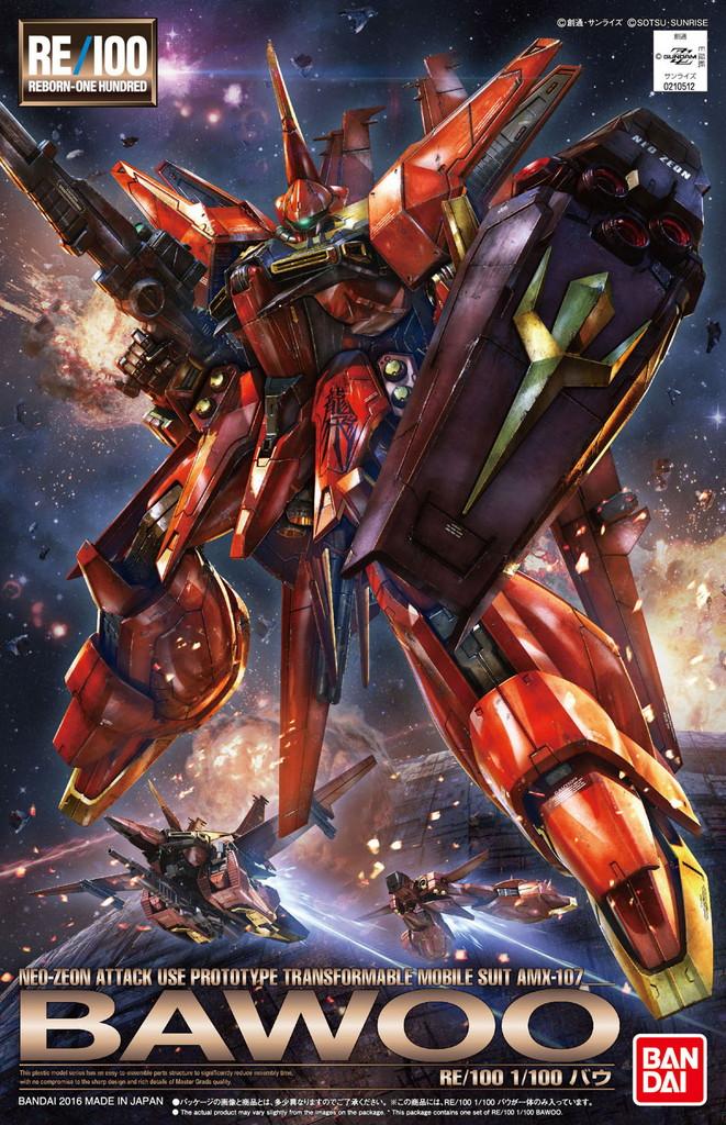 RE/100 1/100 AMX-107 バウ パッケージアート