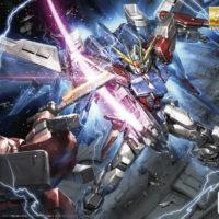 MG 1/100 GAT-X105B/FP ビルドストライクガンダムフルパッケージ [Build Strike Gundam Full Package] パッケージ