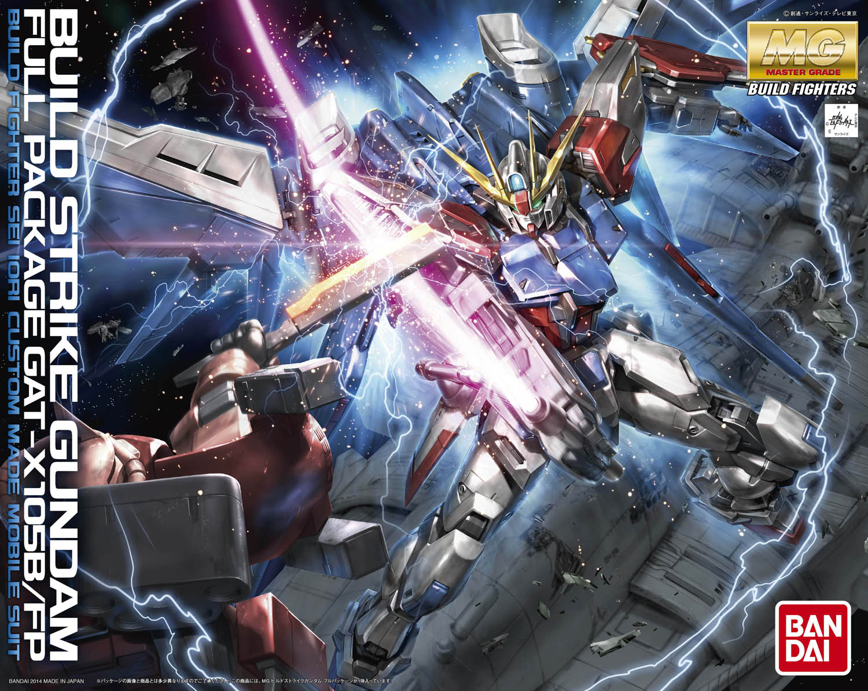 MG 1/100 GAT-X105B/FP ビルドストライクガンダムフルパッケージ [Build Strike Gundam Full Package] 0185183
