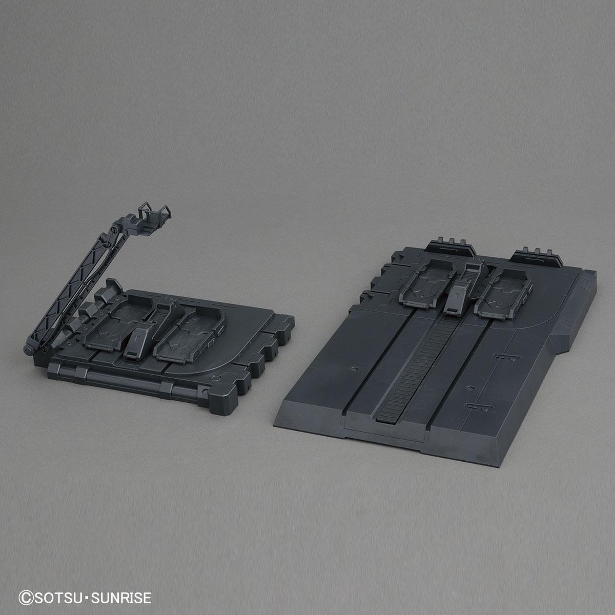 MG 1/100 ガンダムベース限定 カタパルトベース