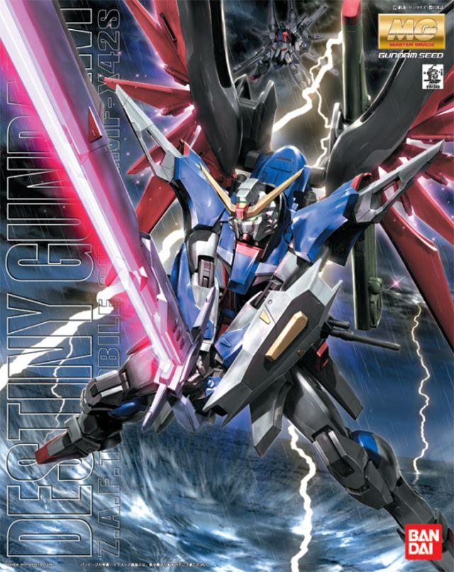 MG 1/100 ZGMF-X42S デスティニーガンダム [Destiny Gundam] パッケージアート