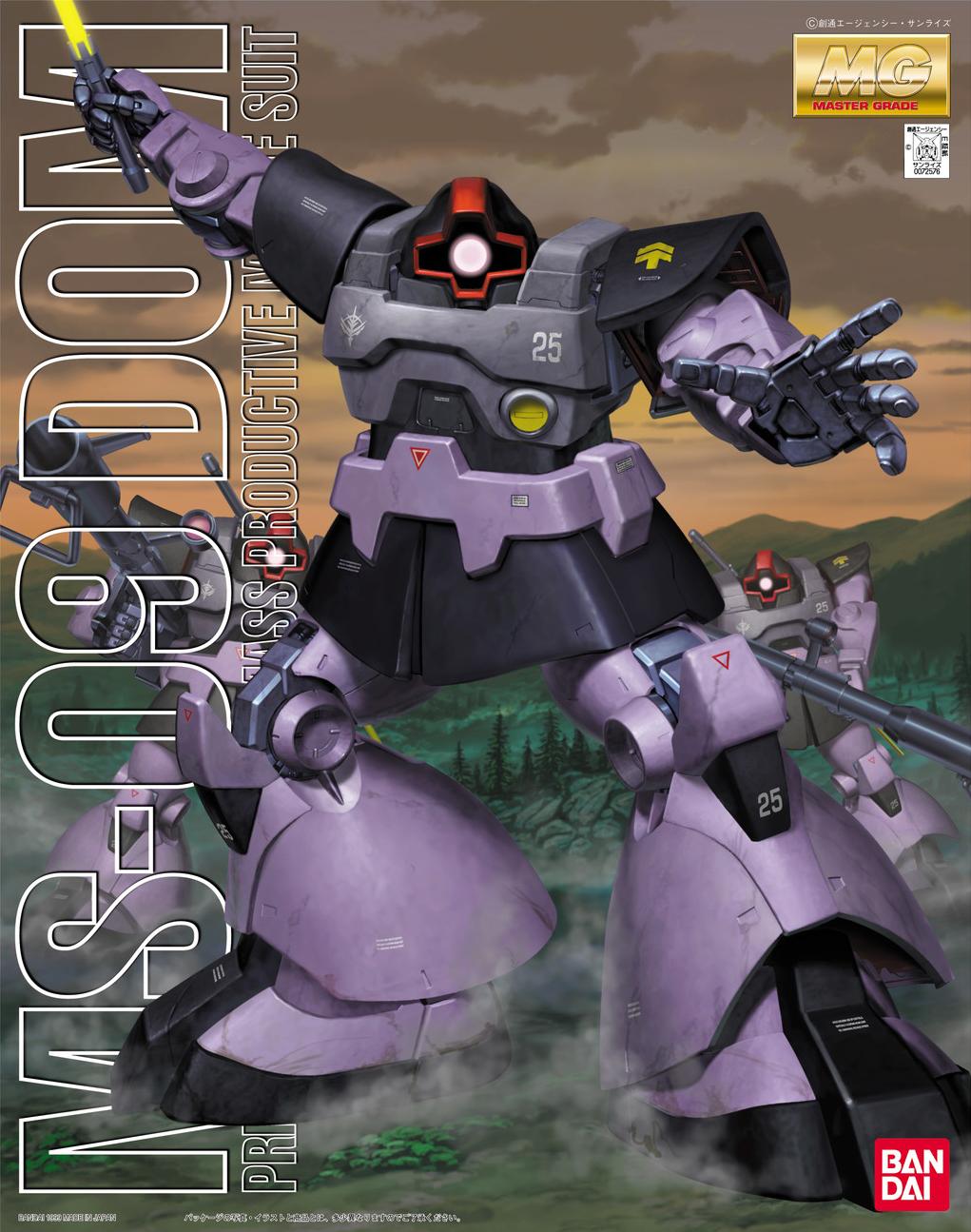 MG 1/100 MS-09 ドム パッケージアート
