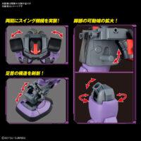 MG 1/100 ドム 5062171 4573102621719 試作画像4