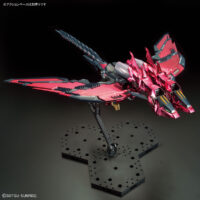 MG 1/100 ガンダムベース限定 ガンダムエピオン EW[スペシャルコーティング] 公式画像4