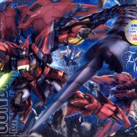 MG 1/100 OZ-13MS ガンダムエピオン EW [Gundam Epyon EW] パッケージ
