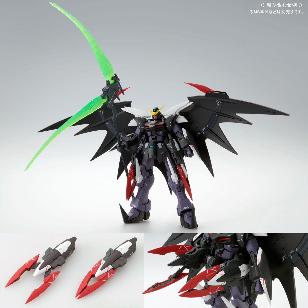 XXXG-01D2 ガンダムデスサイズヘル ホーネット装備仕様(Endless Waltz版)