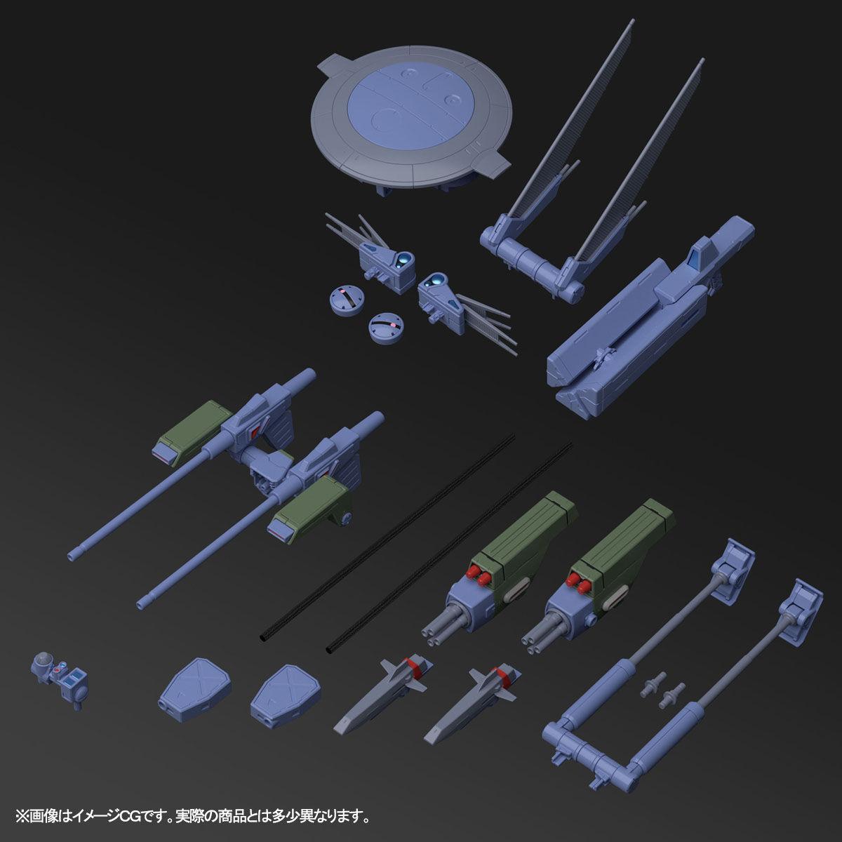 MG 1/100 ガンダムF90用 ミッションパック Eタイプ&Sタイプ 4573102580825