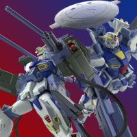 MG 1/100 ガンダムF90用 ミッションパック Eタイプ&Sタイプ 公式画像6