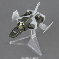 MG 1/100 FA-78-1 フルアーマーガンダム [Full Armor Gundam] 公式画像14