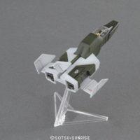 MG 1/100 FA-78-1 フルアーマーガンダム [Full Armor Gundam] 公式画像15