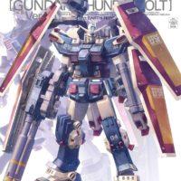 "MG 1/100 FA-78 フルアーマーガンダム Ver.Ka(GUNDAM THUNDERBOLT 版) [Full Armor Gundam [Gundam Thunderbolt] ""Ver.Ka""] パッケージ"