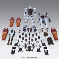 "MG 1/100 FA-78 フルアーマーガンダム Ver.Ka(GUNDAM THUNDERBOLT 版) [Full Armor Gundam [Gundam Thunderbolt] ""Ver.Ka""] 公式画像6"