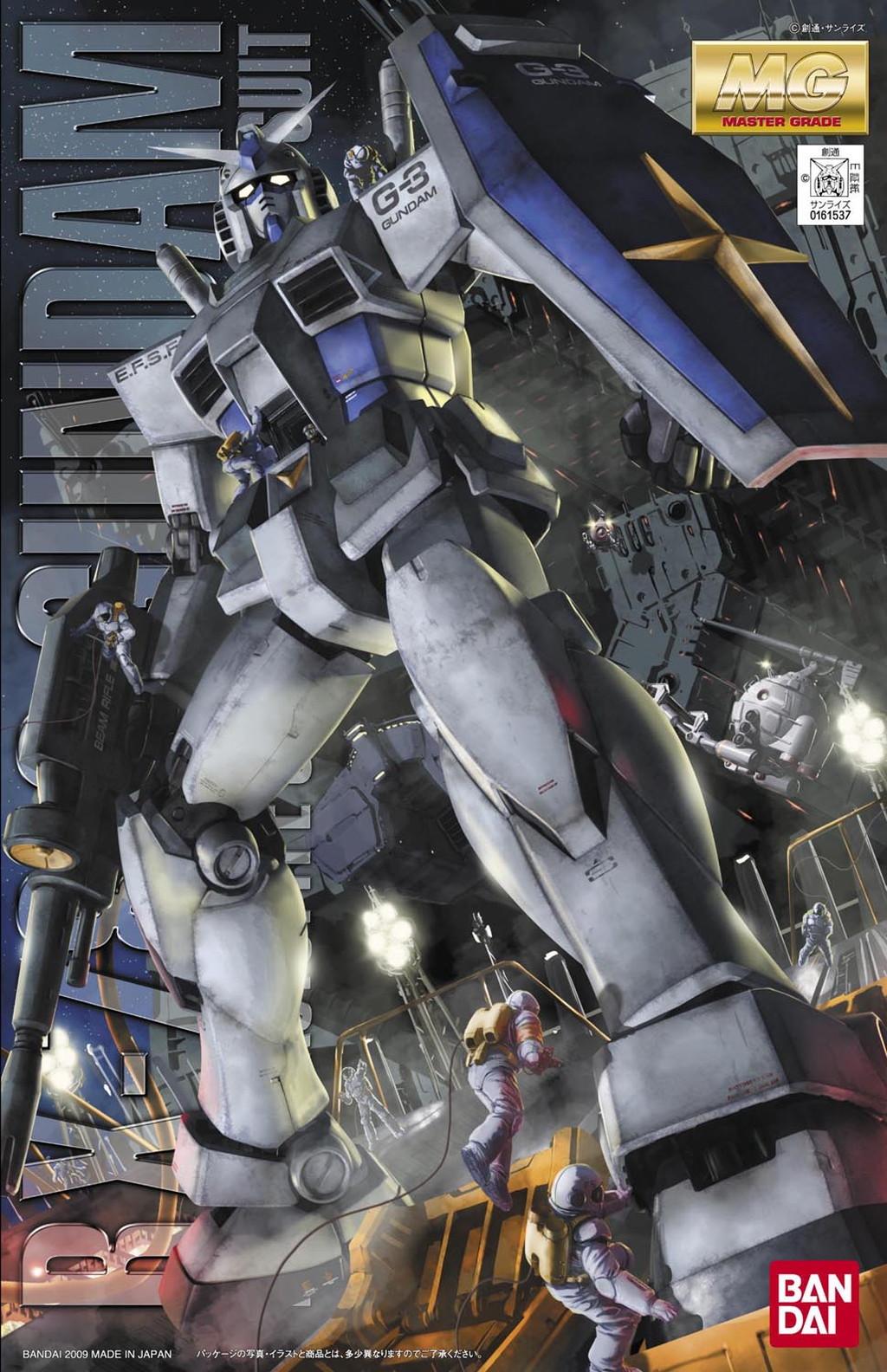 """MG 1/100 RX-78-3 G-3ガンダム Ver.2.0 [Gundam """"G-3"""" Ver. 2.0]"""