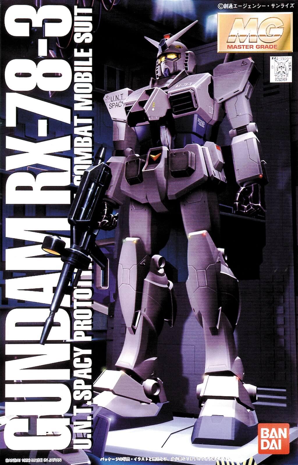 """MG 1/100 RX-78-3 G-3ガンダム [Gundam """"G-3""""]"""