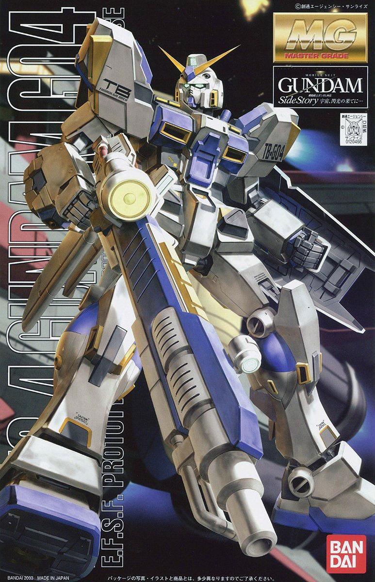 """MG 1/100 RX-78-4 ガンダム4号機 [Gundam Unit 4 """"G04""""] 5062837 4573102628374 0120466 4543112204660"""