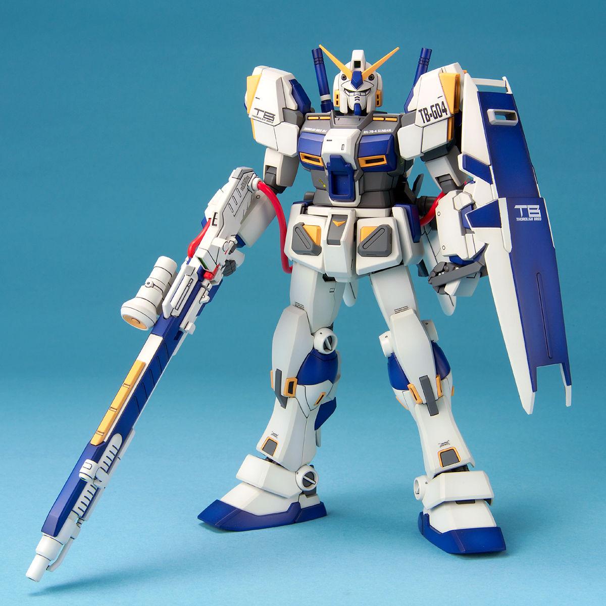 """RX-78-4 ガンダム4号機 [Gundam Unit 4 """"G04""""]"""