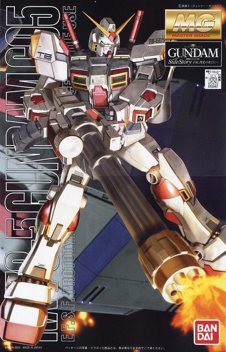 """MG 1/100 RX-78-5 ガンダム5号機 [Gundam Unit 5 """"G05""""]"""