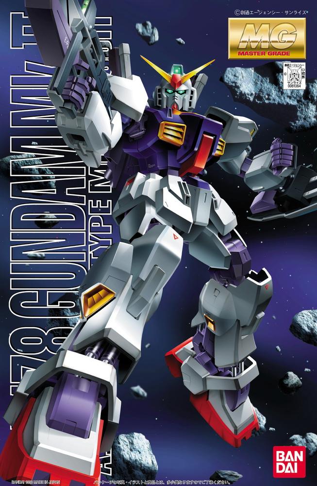 MG 1/100 RX-178 ガンダムMk-II (エゥーゴ仕様) [Gundam Mk-II (A.E.U.G. colors)]
